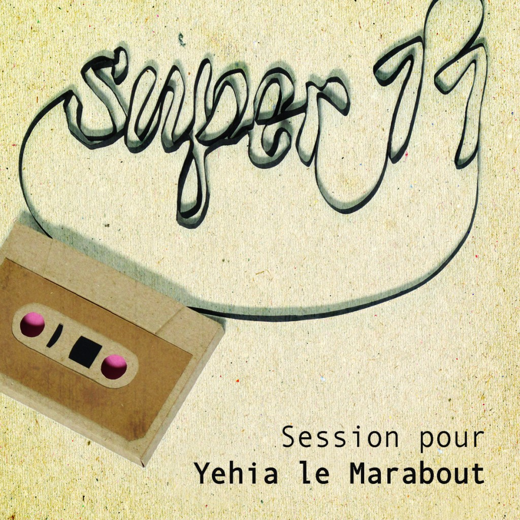 S_11_Sessions_pour_Yehia_s