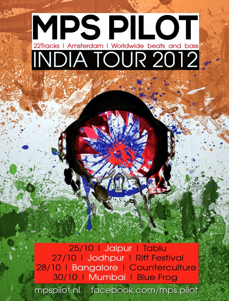 mpspilot_tour_india_web