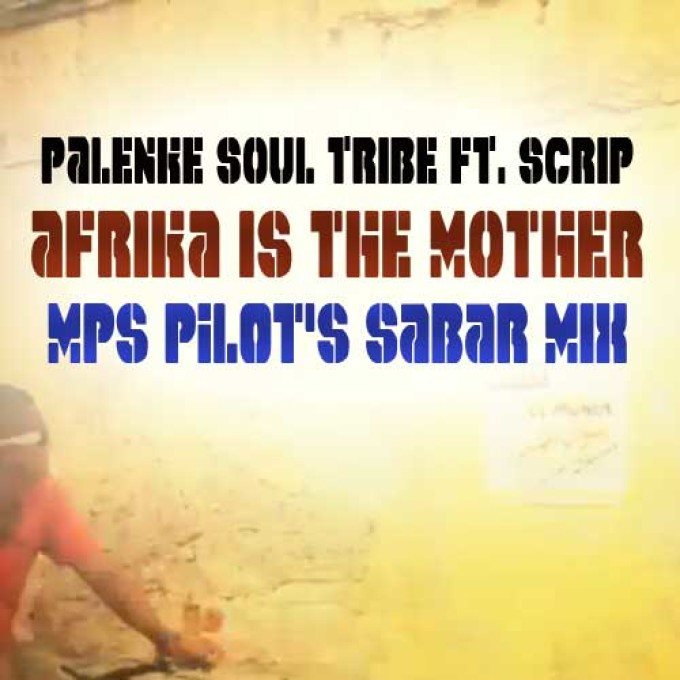 Africa is the mother | Sabar remix